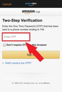 2段階認証セキュリティーコード