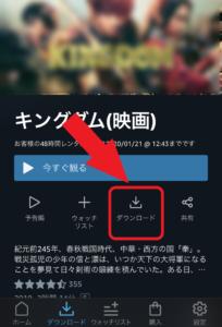 プライム・ビデオ アプリ