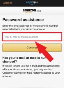 Amazonプライム・ビデオのアプリ パスワード忘れた場合 メールアドレス