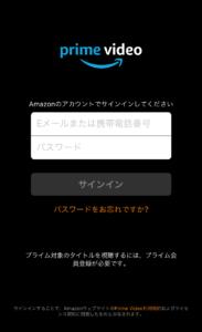 Amazonプライム・ビデオのアプリ ログイン 日本語