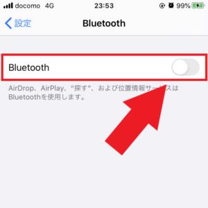 iPhone  Bluetoothをオンにする