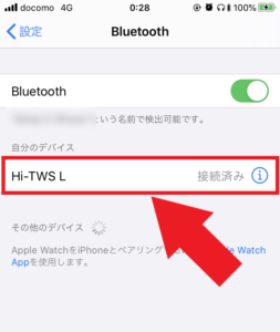 iPhone  Bluetooth接続済み