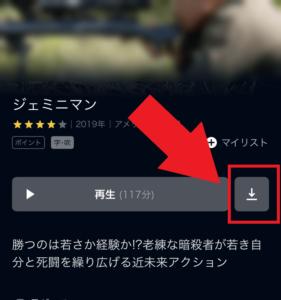U-NEXTダウンロードできる動画
