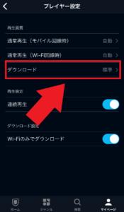 U-NEXTアプリ ダウンロード画質