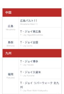 KINEZO 劇場選択3