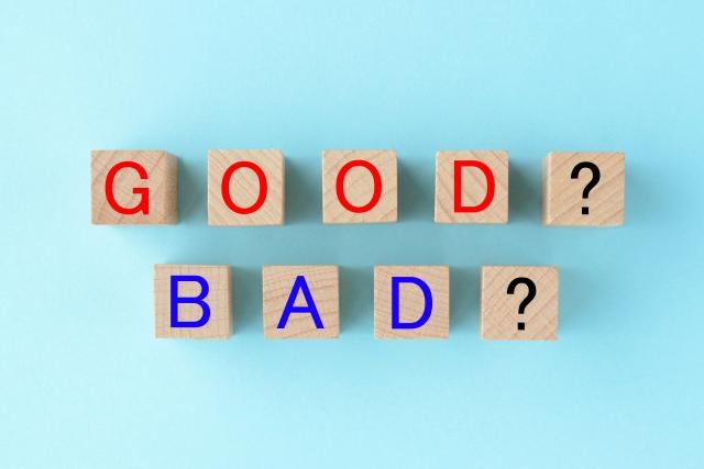 good&bad