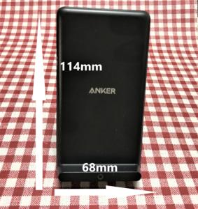 Anker PowerWave 10 Stand(改善版) 縦横のサイズ