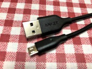 Anker PowerWave 10 Stand(改善版)のUSBケーブルの先端