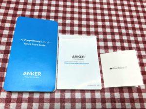 Anker PowerWave 10 Stand(改善版)のUSBケーブルの説明書