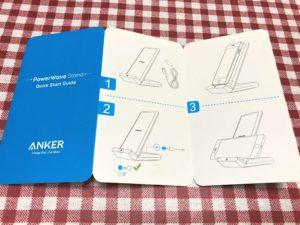 Anker PowerWave 10 Stand(改善版)のUSBケーブルの説明書の表