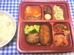 「ヨシケイ」バラエティーミールは1食で15品目以上の食材を使った種類豊富なお弁当