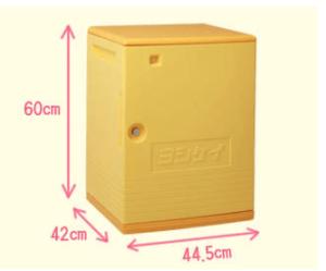 宅配BOX(あんしんBOX)