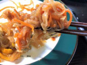 「ヨシケイ」ベジミール鯵の南蛮漬け弁当の切り干し大根