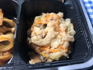 「ヨシケイ」ベジミールの回鍋肉弁当 卯の花