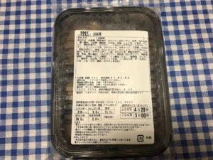 「ヨシケイ」シンプルミール油淋鶏