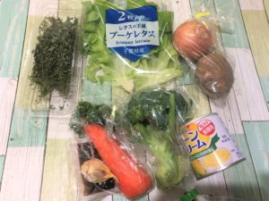 「ヨシケイ」ラビュバリエーション子コースのローストチキン冷蔵食材