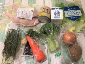 「ヨシケイ」ラビュバリエーション子コースのローストチキンの食材