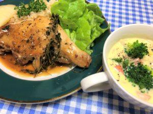 「ヨシケイ」ラビュバリエーションコース ローストチキンと食べるコーンスープ