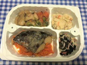 ヨシケイ ヘルシーミール 鰆の西京焼き弁当