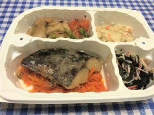 「ヨシケイ」ヘルシーミールの実食レビュー