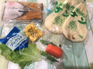 ヨシケイ ラビュ クイック バターチキンカレー&ナンの全食材