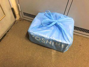 ヨシケイの食材は全て、クールBOXに入れて配達されます。