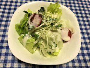 ヨシケイ キットde楽 レタスのシーザーサラダ