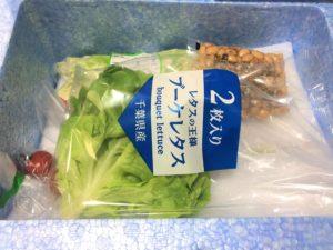 ヨシケイ カットミールの冷蔵食材