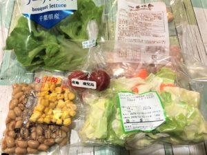 ヨシケイ カットミール「華味鳥チーズ入りステーキ」「お豆と野菜のコンソメ煮」2人分の全材料