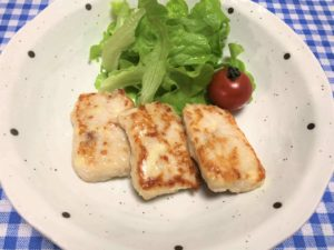 ヨシケイカットミール 華味鳥チーズ入りステーキ