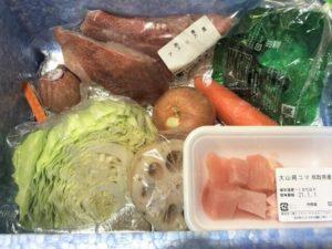 「ヨシケイ」定番の実食レビュー