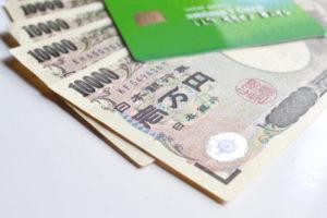 『ヨシケイ』料金の支払い方法は3種類