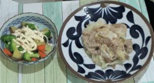 プチママ3日目:豚肉のねぎ塩焼き
