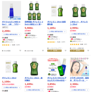 オドレミン Yahoo!ショッピング