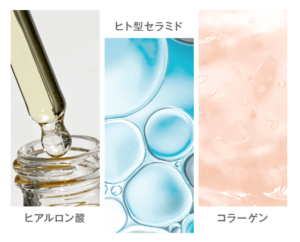 エッセンシャル保湿ウォッシュの25種類の潤い成分を配合
