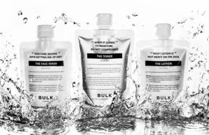 バルクオム(BULK HOMME)洗顔料を最安値で購入するやり方