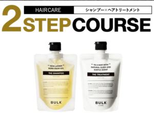 「HAIR CARE 2STEP COURSE」