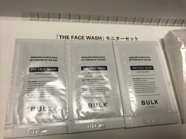 バルクオム洗顔料3回分