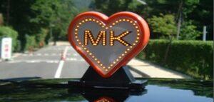 おすすめ3位:MKタクシー(エムケイタクシー)